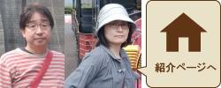 川崎中央店紹介ページへ